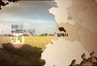 제 17 회 홍보동영상