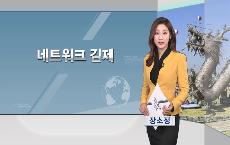 김제시 생생뉴스 2017-2