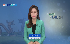 김제시 생생뉴스 2016_21