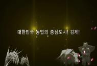 제 15 회 홍보동영상